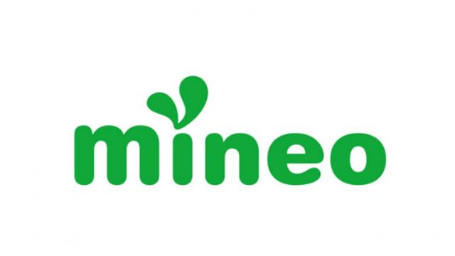 Mineo 640x360