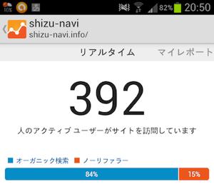 Screenshot 2012 10 13 20 50 35