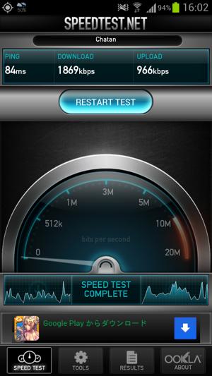 Screenshot 2012 12 15 16 02 53