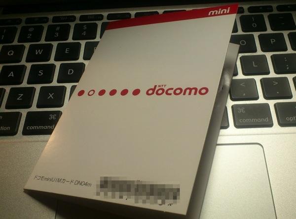 DSC_0015-3.jpg